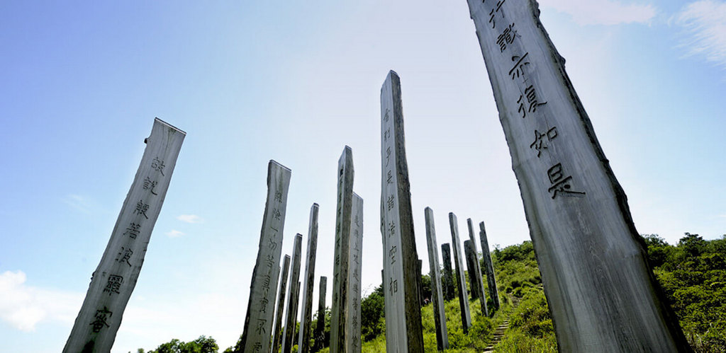 wisdom-path-ngong-ping-hong-kong ngong ping itinerary what to do in ngong ping village things to do in ngong ping