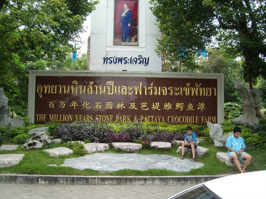 Pattaya Million Years Stone Park