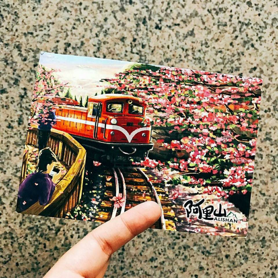 postcard-alishan-taiwan