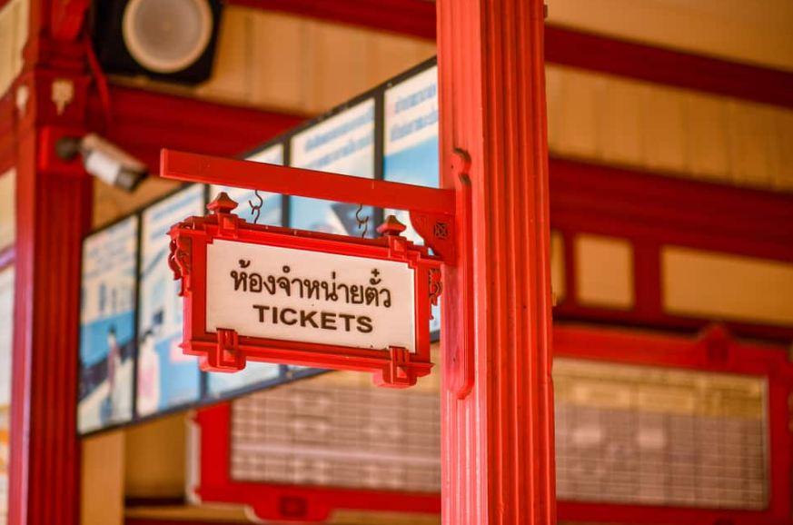Hua Hin tickets hua hin travel blog hua hin trip blog hua hin travel guide hua hin blog