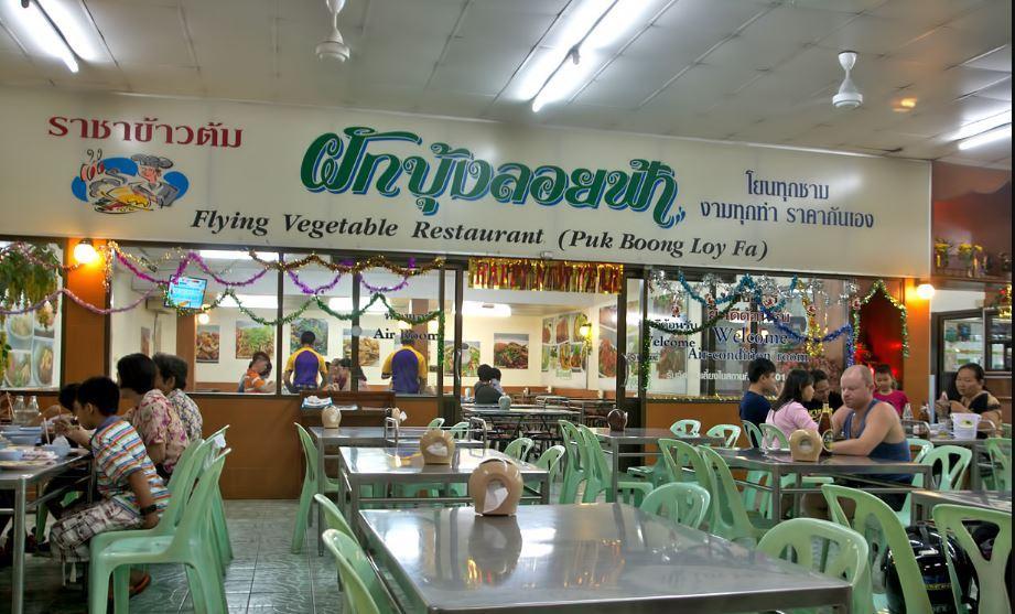 Flying-vegetable-restaurant-pattaya-tours1