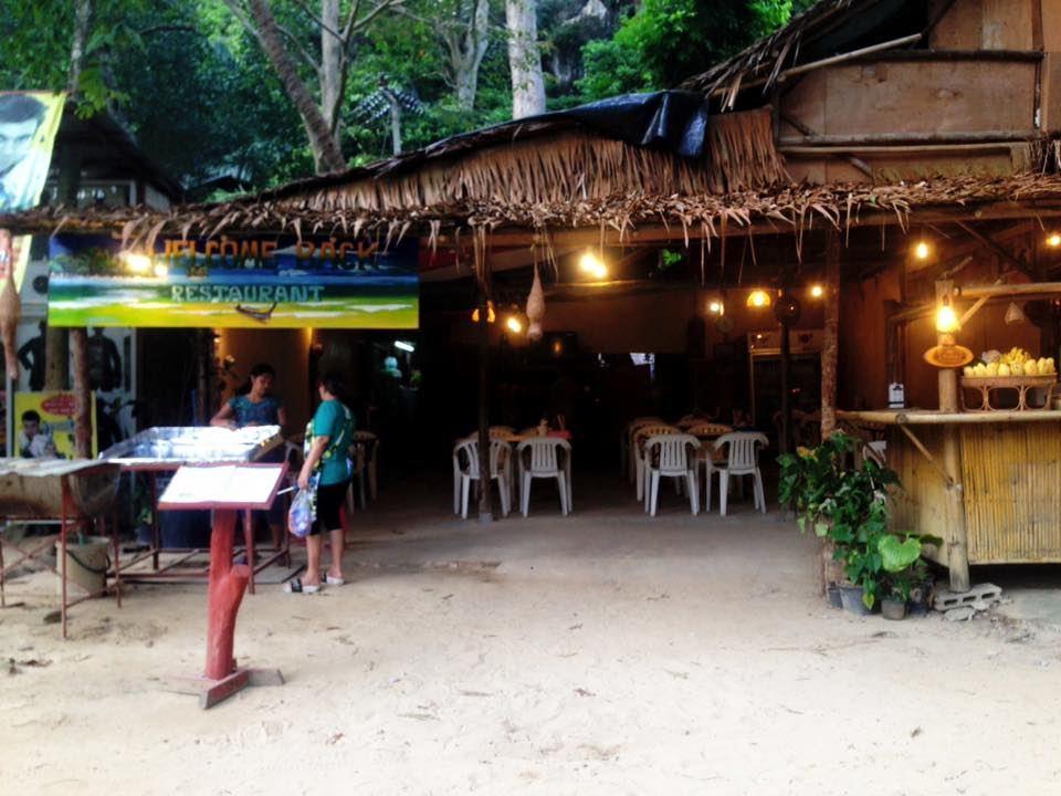 wan-a-rouy restaurant
