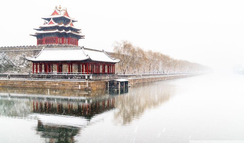 beijing winter