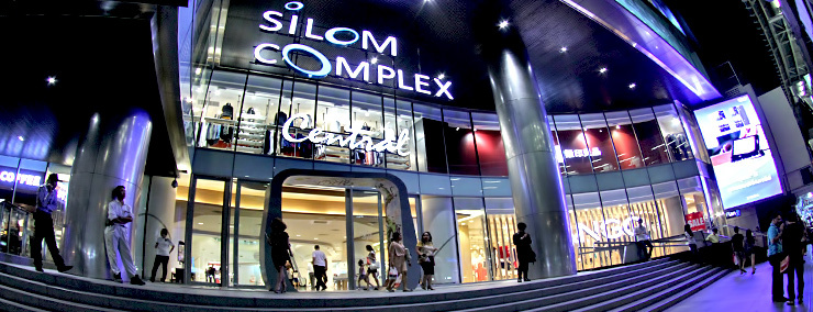 Central Silom shopping mall bangkok2 best shopping malls in bangkok top shopping malls in bangkok bangkok shopping guide