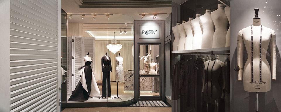 Gaysorn Shopping Centre bangkok thailand3