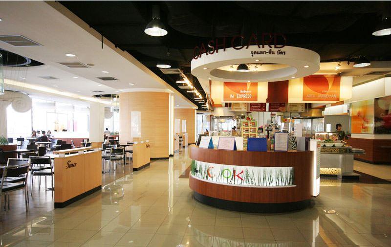 amarin-plaza-foodcourt