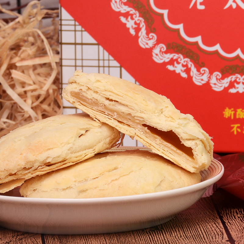 Sun-cake-taiwan-5