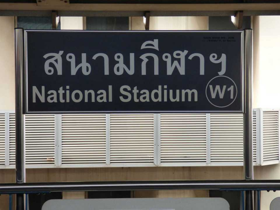 National Stadium station-bts silom bts station bangkok