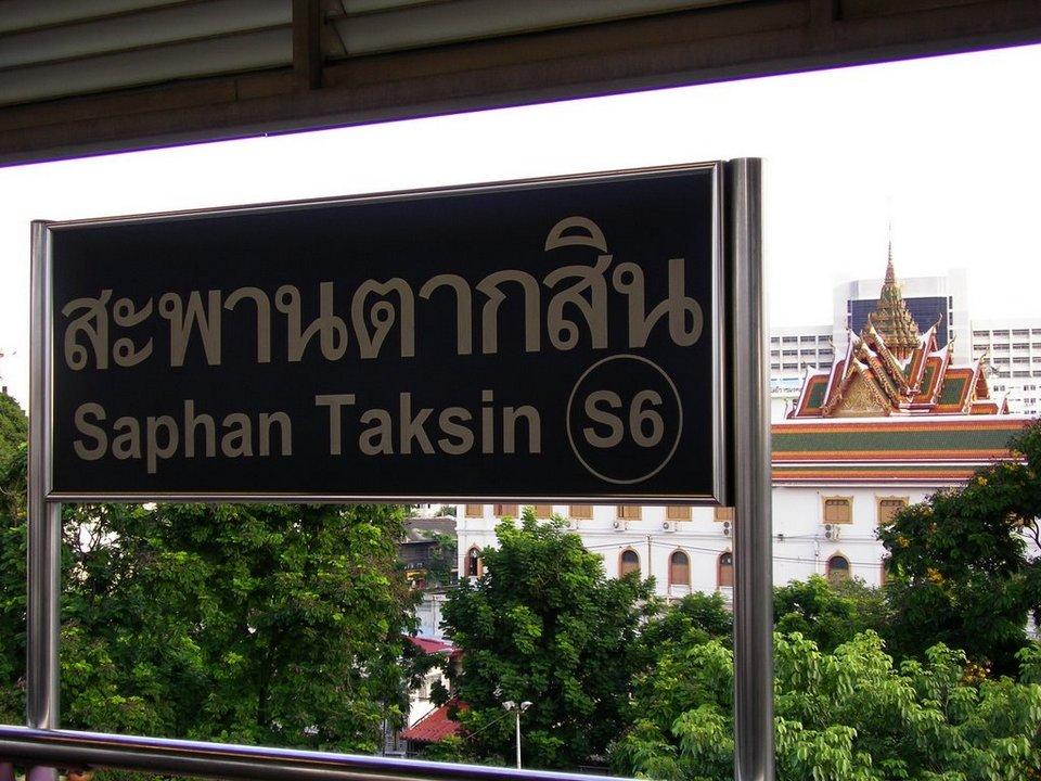 Saphan Taksin station -bts
