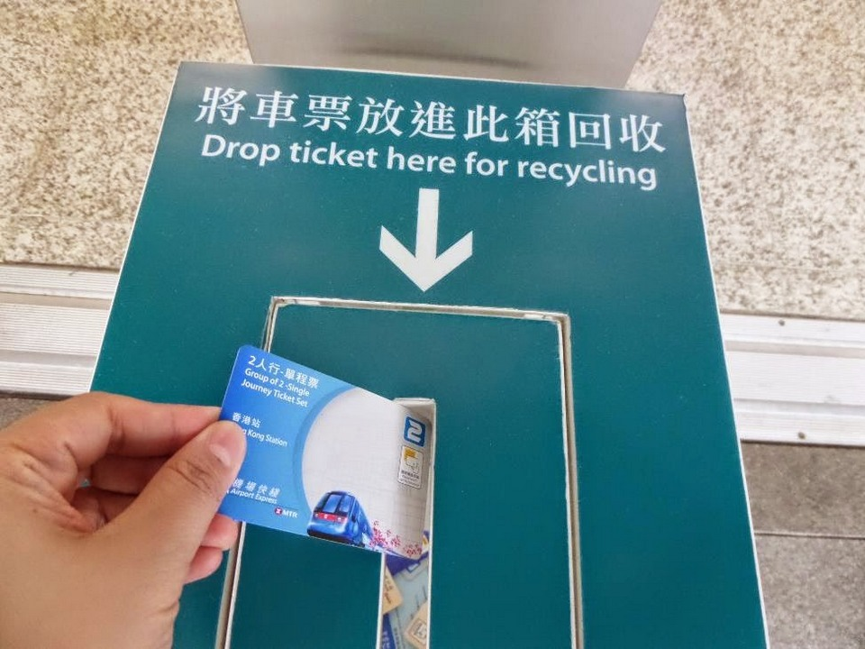 MTR Hong Kong Airport card-hongkong1