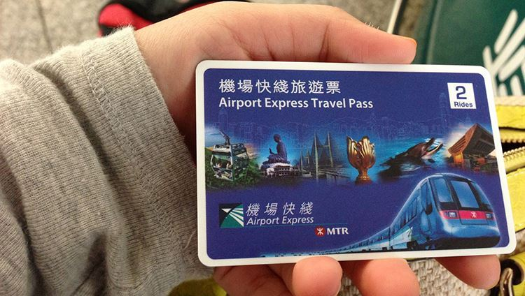 MTR Hong Kong Airport card-hongkong2 Hong Kong travel card or Hong Kong tourist card