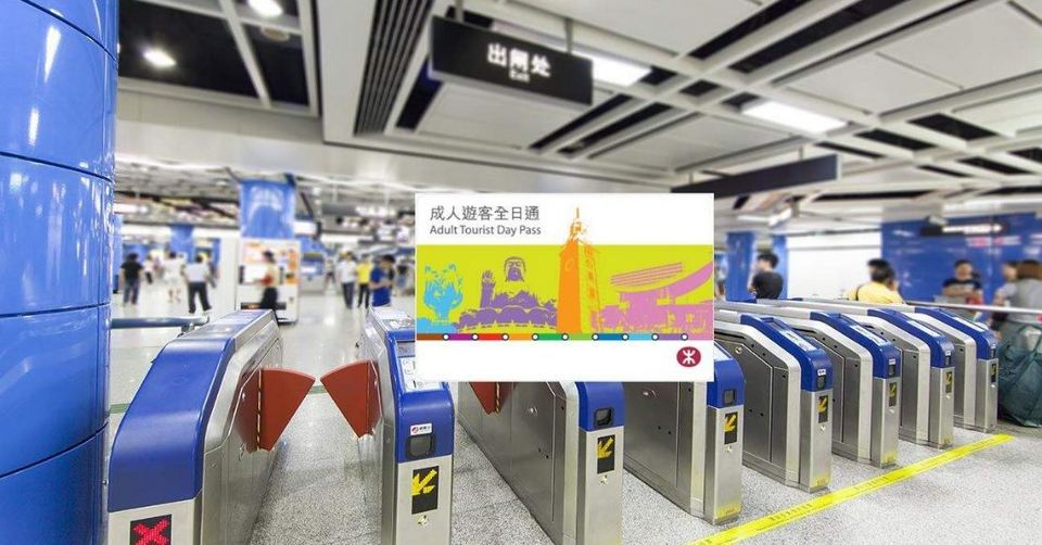 MTR Tourist Hongkong Day Pass hong kong tourist card