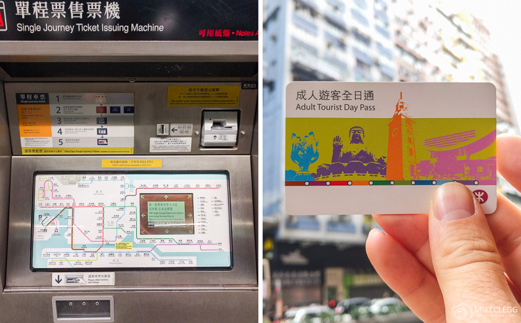 MTR Tourist Hongkong Day Pass1 mtr hong kong tourist day pass