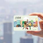 Hong Kong tourist card — 7 useful Hong Kong travel card every traveler must-have