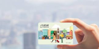 Octopus card-hongkong
