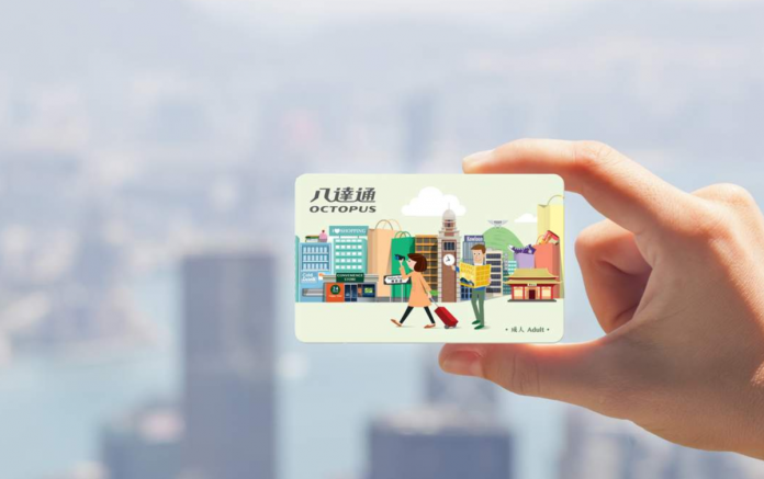 Octopus card-hongkong