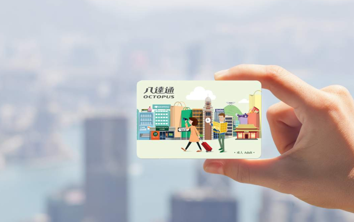 Octopus card-hongkong Hong Kong travel card or Hong Kong tourist card