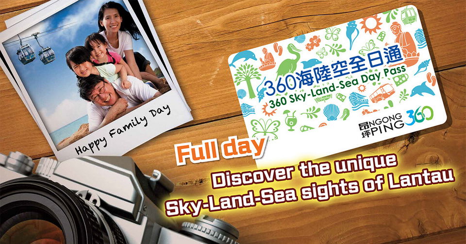 SLS-day-pass_en_1200x628 Hong Kong travel card or Hong Kong tourist card