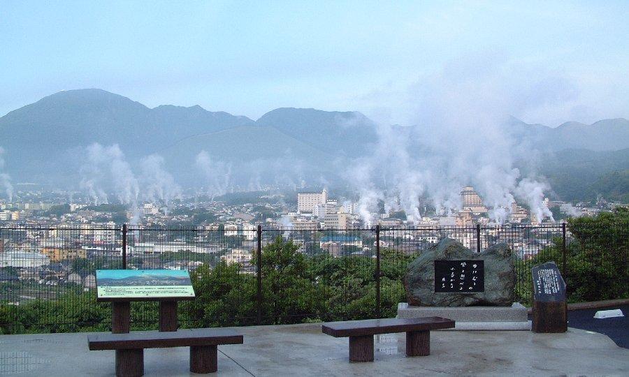 beppu otia-kinosaki2 Image by: best onsen in japan blog.