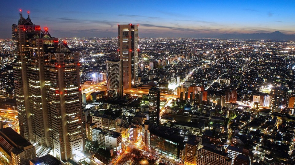 Tokyo-Metropolitan-Government-Building2 how to get to kyoto from tokyo how to get from tokyo to kyoto how to travel from tokyo to kyoto
