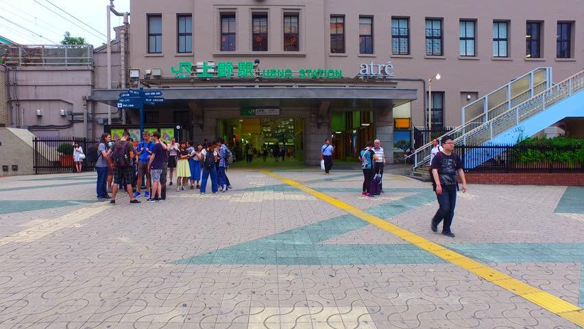 Ueno-hirokoji-station-tokyo1