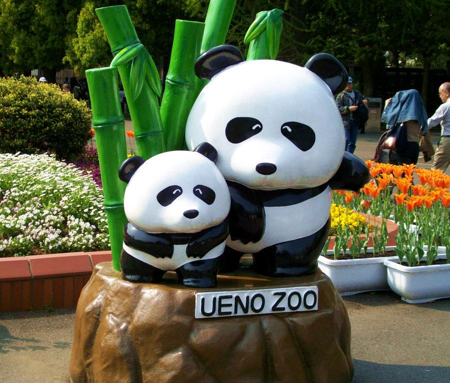 Ueno zoo-tokyo