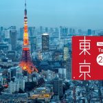 Using Tokyo metro 24 hour ticket — You can discover all the best places of Tokyo during one day for only 600 yen!