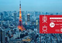 tokyo metro 24-hour ticket 23