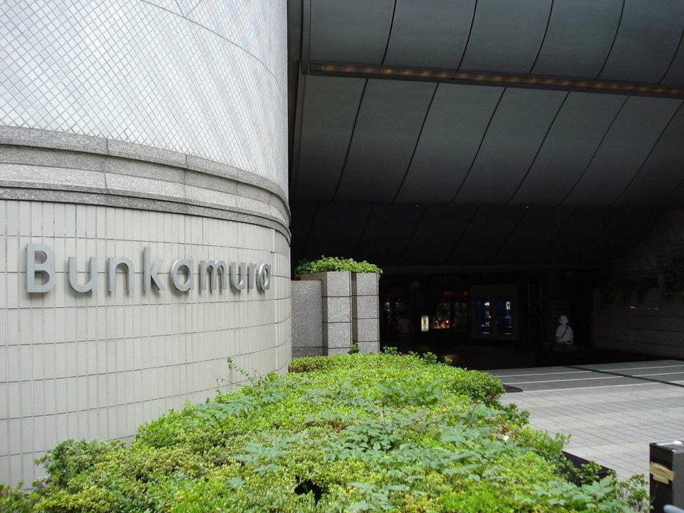Bunkamura Museum of Art top museums in tokyo top 10 museums in tokyo best museums in tokyo
