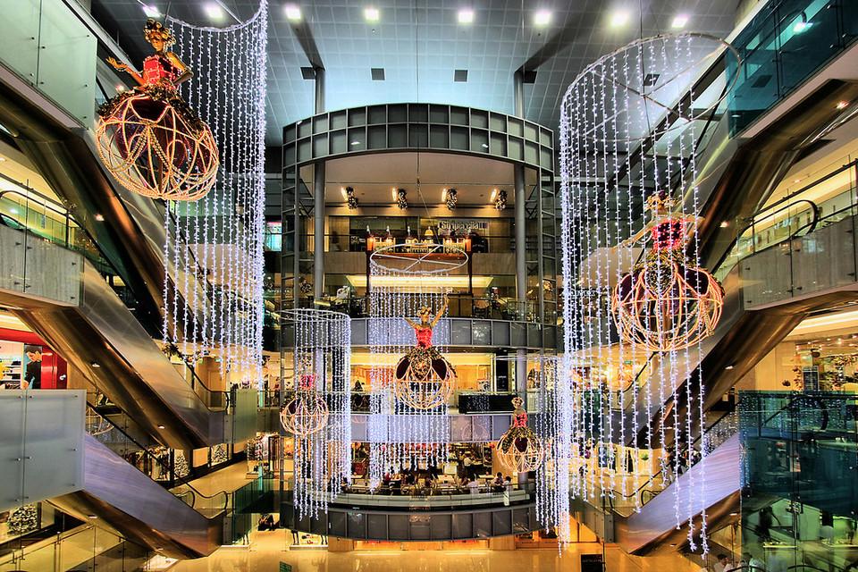 Paragon Shopping Center-singapore