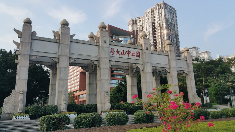Sun Yat-sen University North gate's square