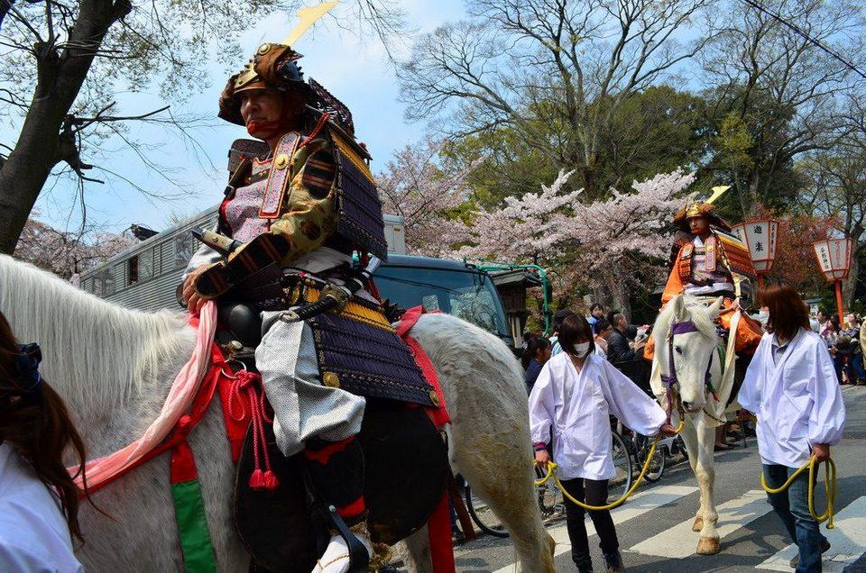 Ouka Festival in Spring