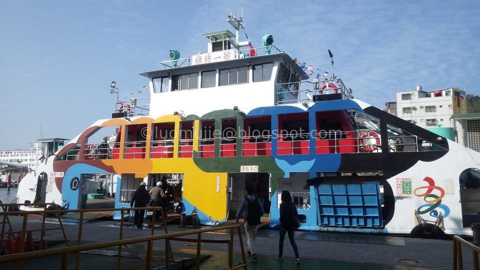 getting to cijin island ferry