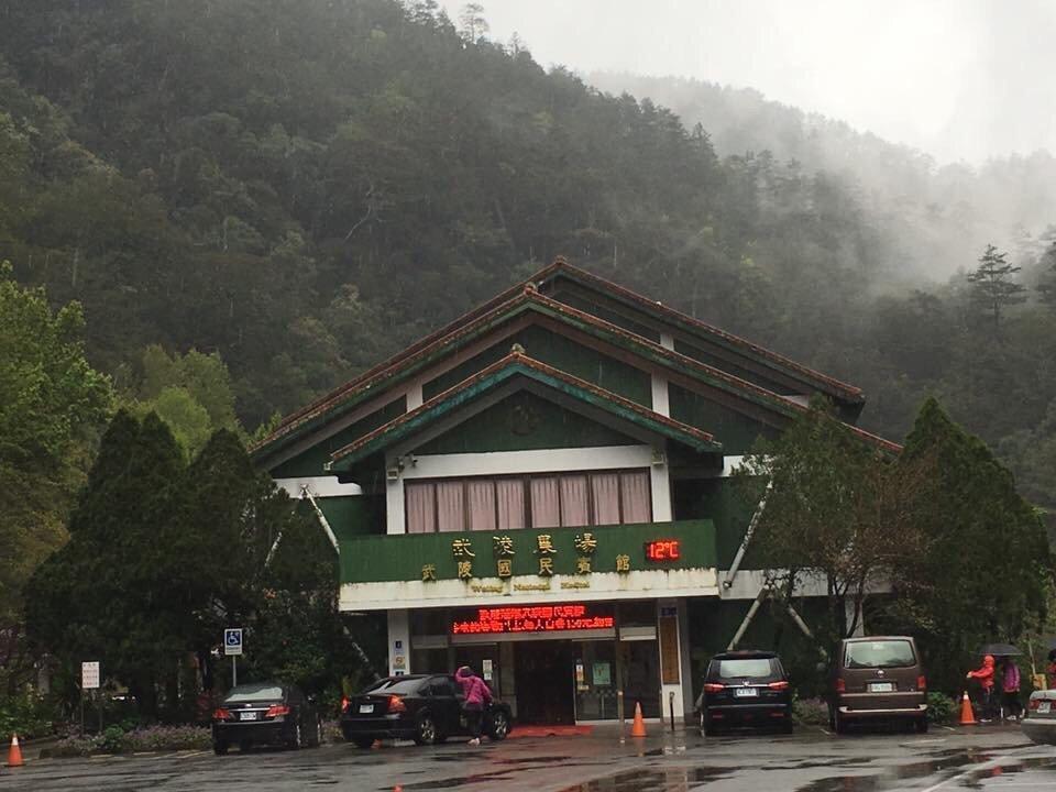 Wuling Farm (Taichung)