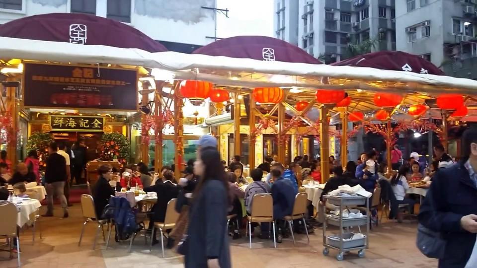 Chuen Kee Seafood Restaurant Credit photo: hong kong hidden gems blog.