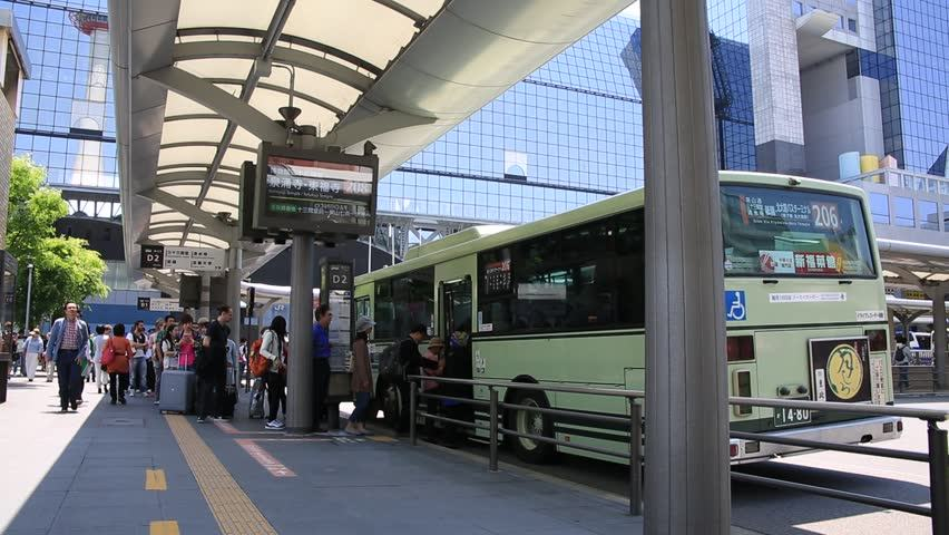 Highway Bus station in Kyoto how to get to kyoto from tokyo how to get from tokyo to kyoto how to travel from tokyo to kyoto