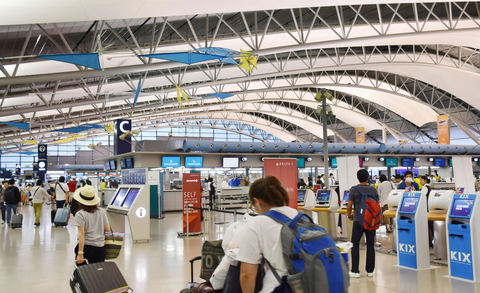 Kansai International Airport how to get to kyoto from tokyo how to get from tokyo to kyoto how to travel from tokyo to kyoto
