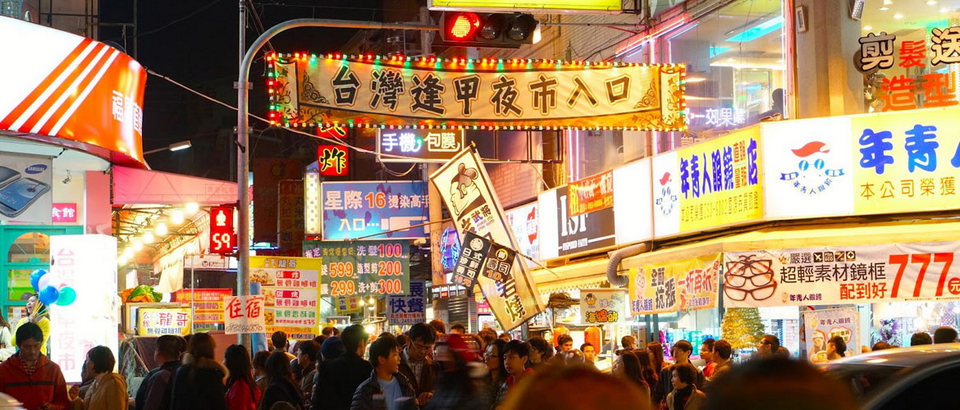 Feng Chia Night Market, Taichung
