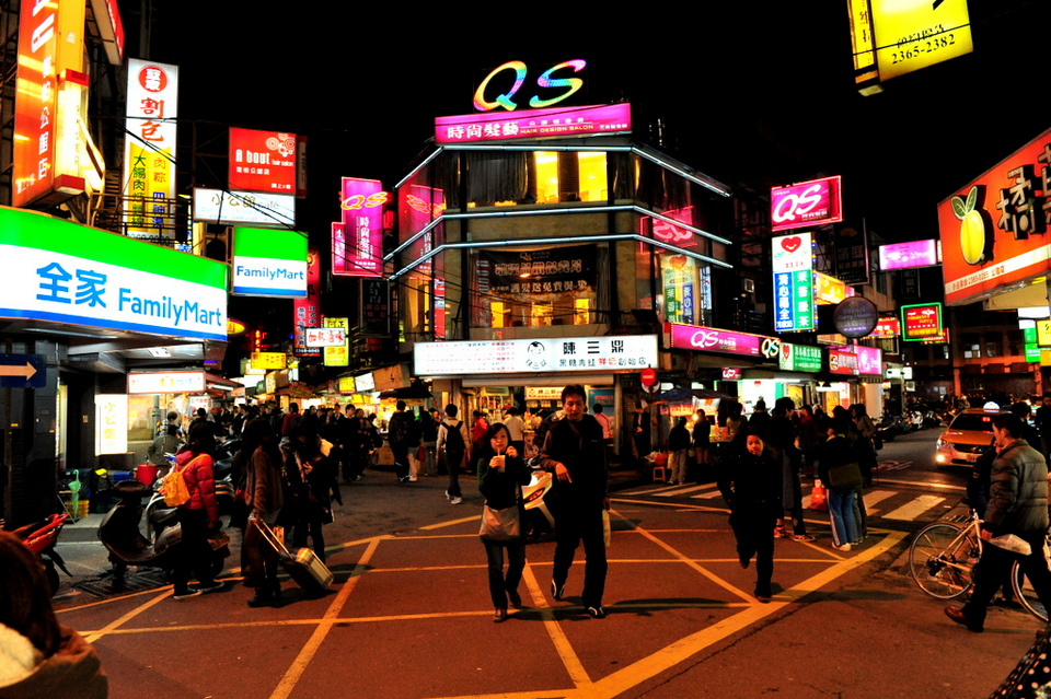 Gongguan Night Market, Taipei