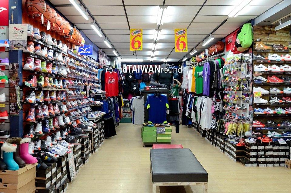 Gongguan Shopping Area