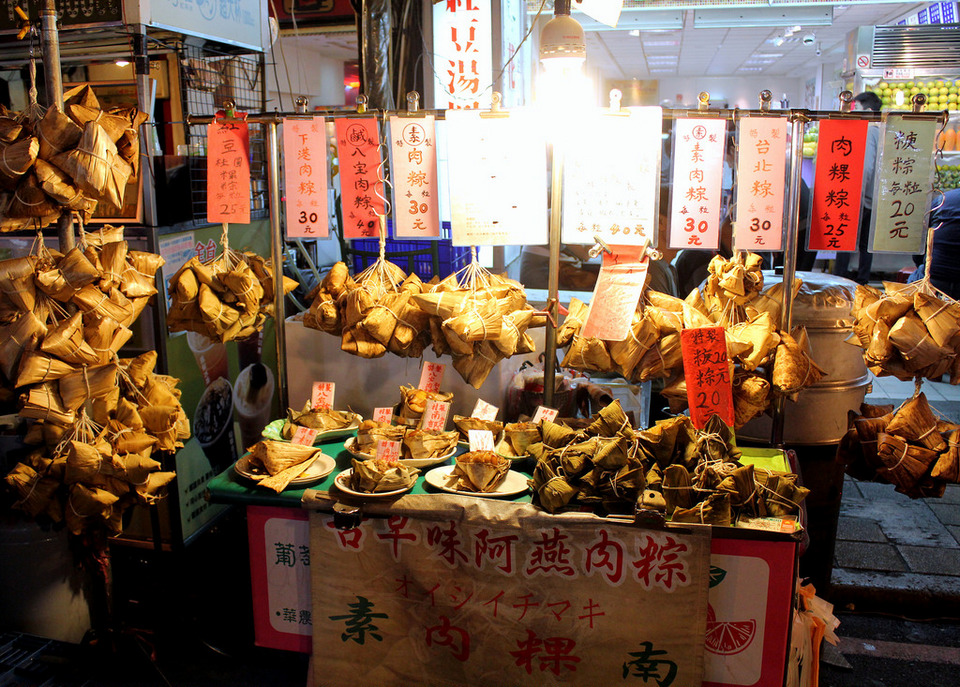 Huaxi street night market dumplings