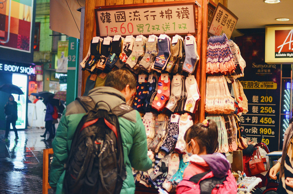 Shopping at Ximending Night Market, Taipei