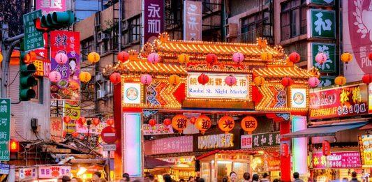 Raohe St. Night Market, Taipei