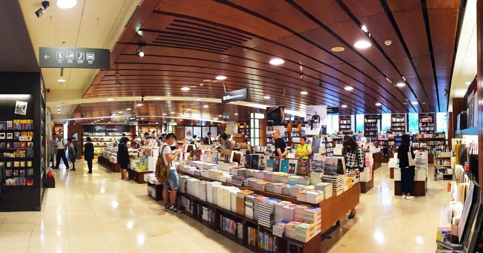 Eslite bookstore Zhongxiao Dunhua zhongxiao dunhua blog zhongxiao east road shopping zhongxiao dunhua food