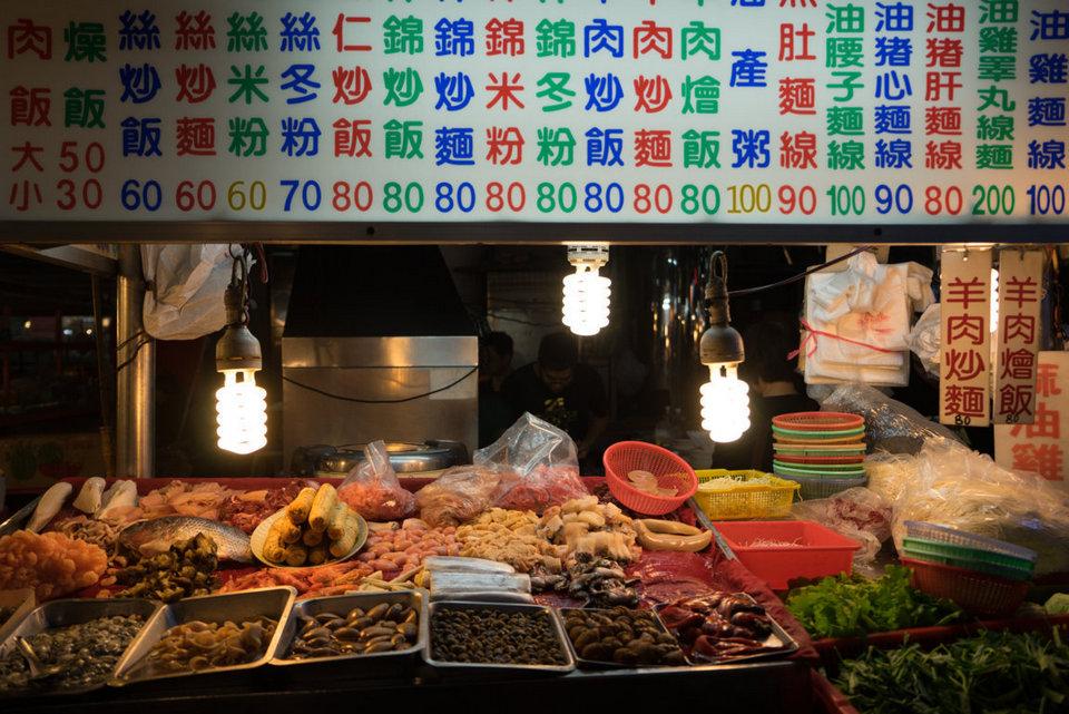Zhongxiao Dunhua