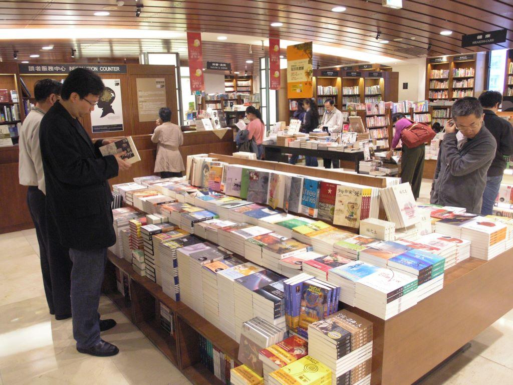 eslite-bookstore-taipei