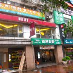 Zhongxiao Dunhua blog — Top 5 best places to visit & top things to do from eating to shopping