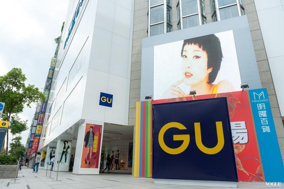 GU brand showroom