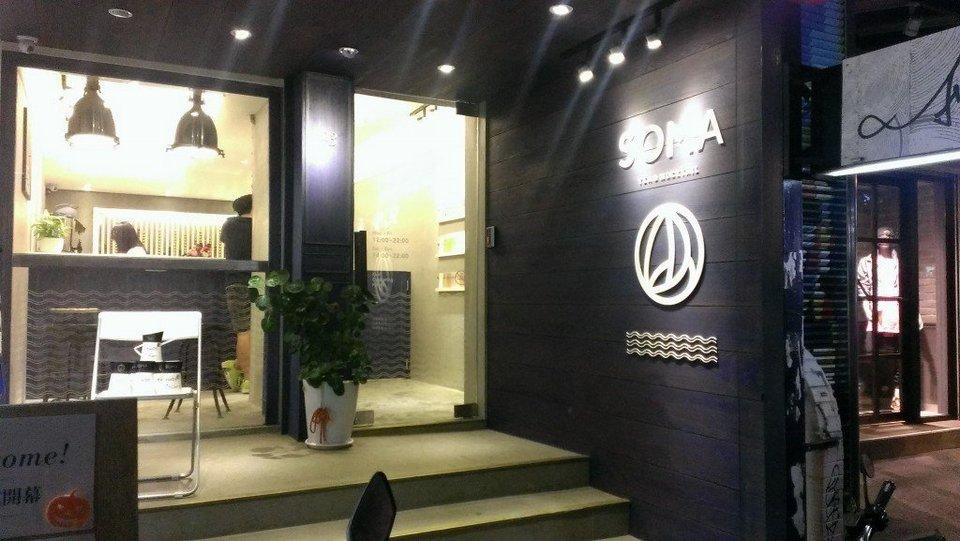 Soma tea shop