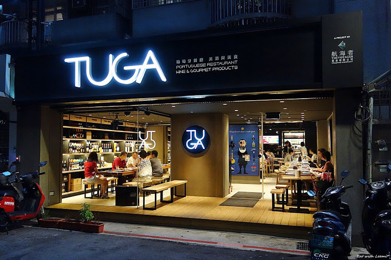 Tuga coffee shop
